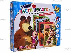 Игра на магнитах «Найди части», VT3304-10, игрушки