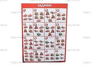 Игра на магнитах «Тачки Диснея», VT3206-03, цена