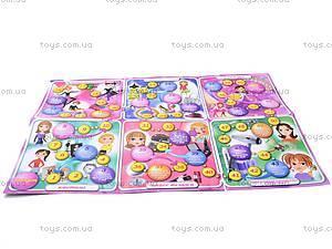 Игра настольная 4в1, 636, магазин игрушек