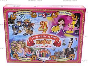 Игра настольная 4в1, 636, toys.com.ua