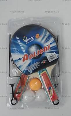 Игра «Настольный теннис», W02-1290, купить
