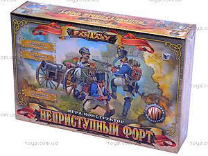 Игра «Неприступный форт» с солдатиками, 64