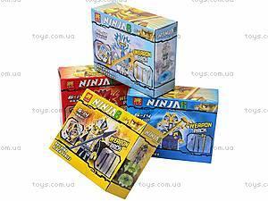 Игра «Ниндзя с оружием», 4 вида, 9778, фото