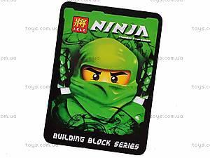Игра «Ниндзя» со спиннером, 9776, магазин игрушек