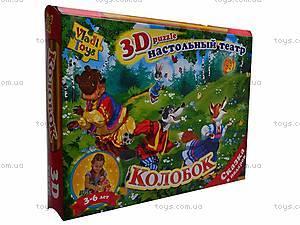 Игра-пазл «Колобок», VT1205-01, купить