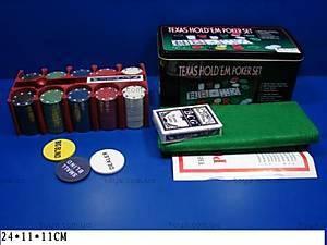 Игра «Покер», T201
