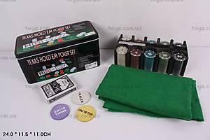 Игра «Покер» в металлической коробке, 3896B