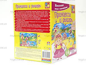 Игра с мягкими наклейками «Принцесса и рыцарь», VT4206-17, отзывы