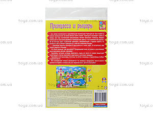 Игра с мягкими наклейками «Принцесса и рыцарь», VT4206-17, игрушки