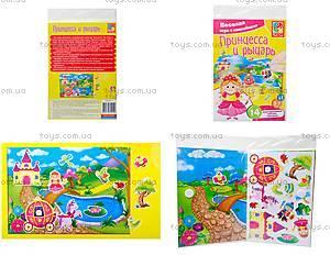 Игра с мягкими наклейками «Принцесса и рыцарь», VT4206-17, магазин игрушек