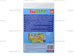 Игра с мягкими наклейками «Зоопарк», VT4206-18, купить