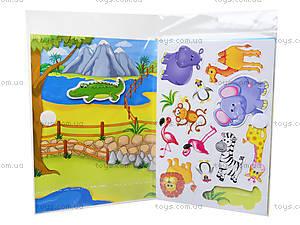 Игра с мягкими наклейками «Зоопарк», VT4206-18, цена