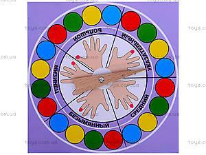 Игра «Супер-твистер», 2 в 1, , детские игрушки