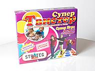 Игра «Супер-твистер», 379, іграшки