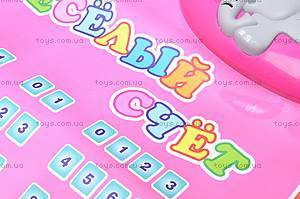 Игра-таблица «Веселый счет», B428087R, купить
