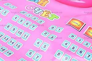 Игра-таблица «Веселый счет», B428087R, отзывы