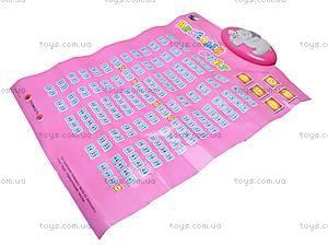 Игра-таблица «Веселый счет», B428087R, цена