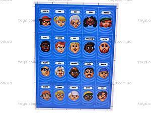 Игра «Угадай кто», 7267, детские игрушки