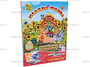 Игра «Веселая ферма», VT2201-05, купить