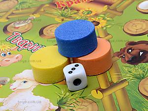 Игра «Веселая ферма», VT2201-05, цена