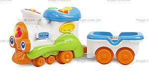 Игра Weina «Железная дорога», 2115, игрушки