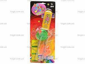 Игра Йо-Йо Magic Wheel, YH8025, игрушки