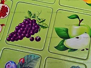 Игра-запоминалка «Овощи и фрукты», , фото