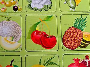 Игра-запоминалка «Овощи и фрукты», , цена