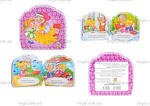 Книга для детей «Бабушка», украинский, Талант