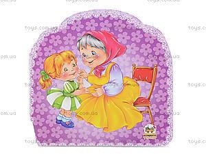 Книга для детей «Бабушка», украинский, Талант, цена