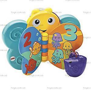 Игрушка для купания «Бабочка» Fisher-Price, CMY31, купить
