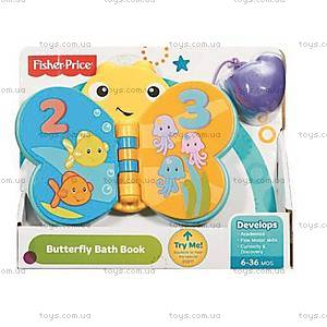 Игрушка для купания «Бабочка» Fisher-Price, CMY31, отзывы