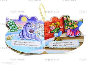 Детская книжка-игрушка «Звоночек», Талант, купить