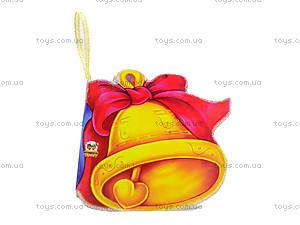 Детская книжка-игрушка «Звоночек», Талант, цена