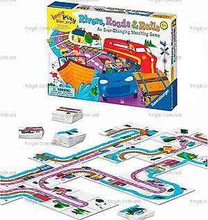 Детская игра Ravensburger «Путешественник», 22053-Rb, купить