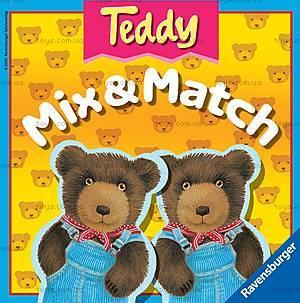 Детская настольная игра Ravensburger «Медвежонок Тедди», 21589-Rb