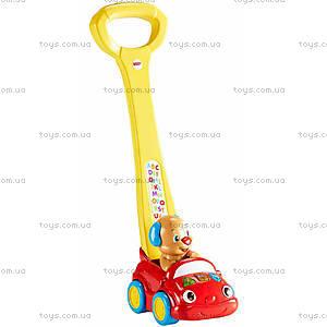 Игрушка-каталка «Щенок на машине» с технологией Smart Stages, DLK66