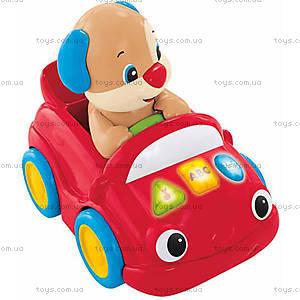 Игрушка-каталка «Щенок на машине» с технологией Smart Stages, DLK66, купить