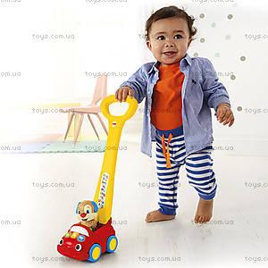 Игрушка-каталка «Щенок на машине» с технологией Smart Stages, DLK66, фото
