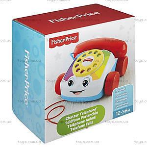 Игрушка-каталка «Веселый телефон», CMY08