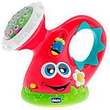 Музыкальная игрушка Chicco Лейка, 07700.00, отзывы