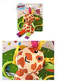 Игрушка развивающая «Вибрирующий жирафик», VIBR0, игрушка