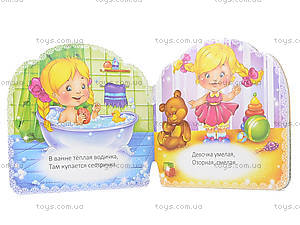 Книга для детей «Сестричка», Талант, цена