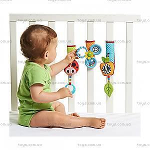 Игрушки-подвески «Веселая игра», 1303605830
