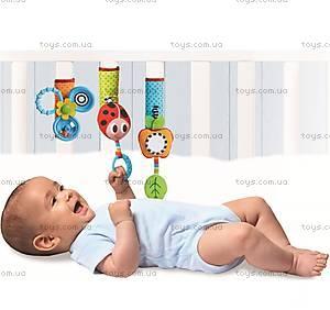 Игрушки-подвески «Веселая игра», 1303605830, отзывы