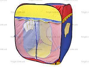 Игровая детская палатка «Домик», 3003, купить