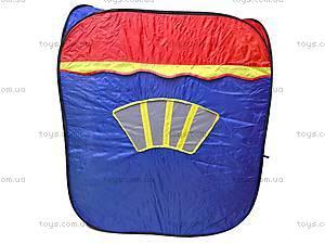 Игровая детская палатка «Домик», 3003, отзывы