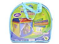 Игровая детская палатка «Домик», 3003, фото