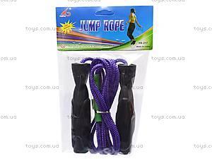 Игровая детская скакалка, BT-JR-0002, купить