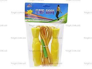 Игровая детская скакалка, BT-JR-0002